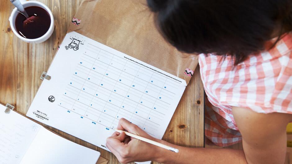 blog-advice-teachers-planning-a-summer-break